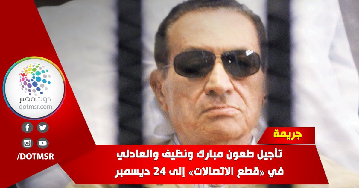 #العادلي: #العادلي