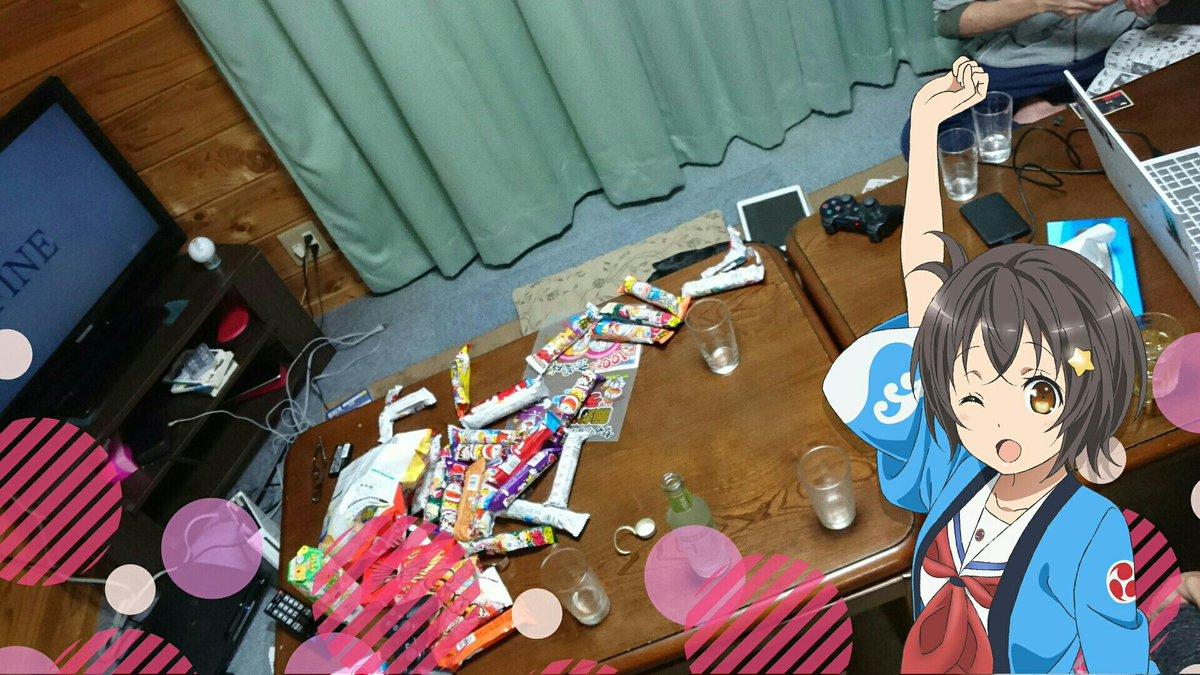 アニメ(さばげぶっ、はいふり、ガルパン、デート)見てボンバーマンやって菓子食い散らかしてあげくにガンプラ組み始める奴まで