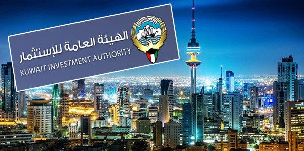 الصندوق السيادي الكويتي الخامس
