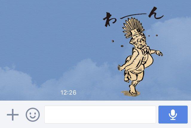 とりあえず滝口幸広に送っといた。#戦国鳥獣戯画 #わん違い #わんわん