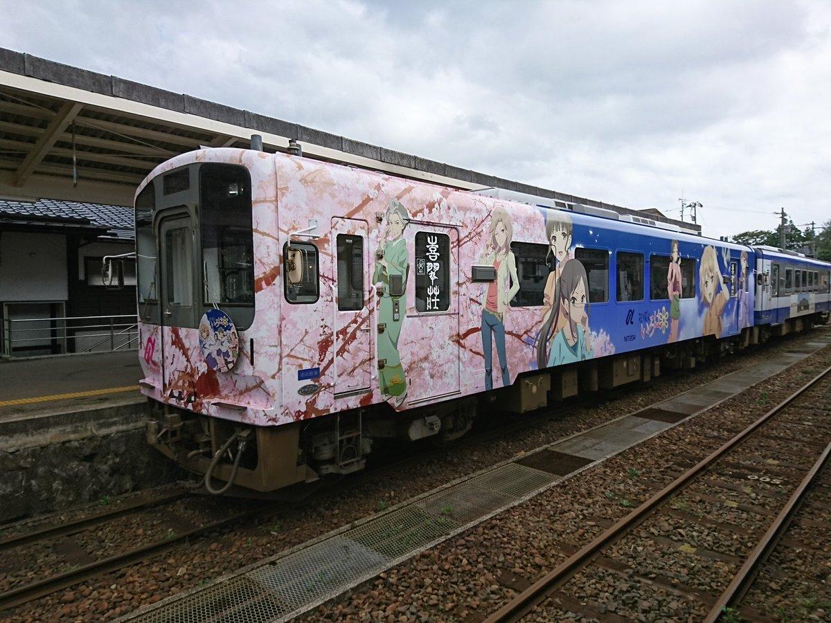 穴水駅から1216発・普通七尾行きに乗車しています。のと鉄道からの発表では、この列車は新しいラッピング車両(花いろ、tt