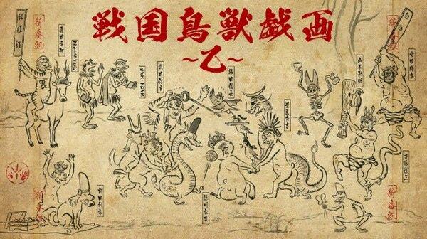 「戦国鳥獣戯画」第2期放送決定 LINEスタンプには信長、秀吉、家康が登場