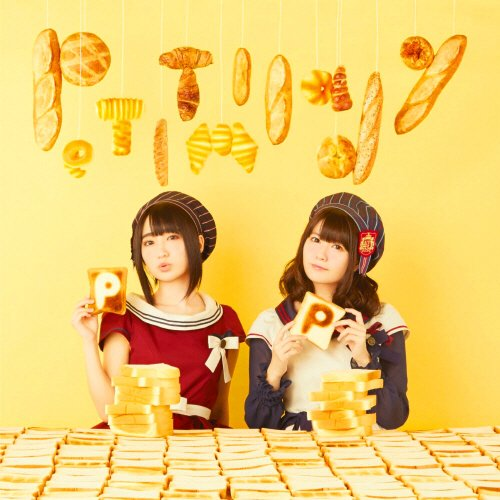"""Now Playing〜🎶 青春は食べ物です from """"パンでPeace!"""" petit milady"""