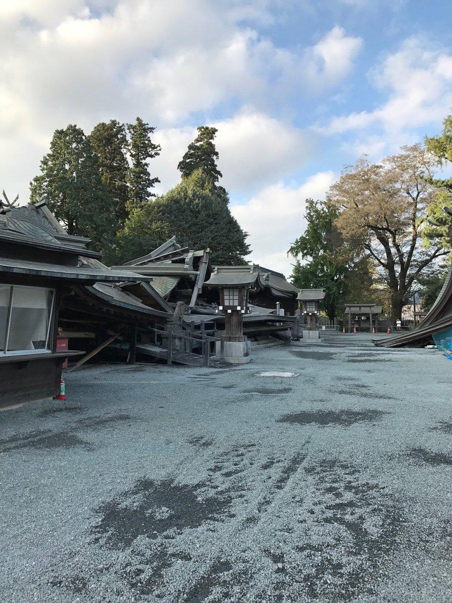 昨日の阿蘇山噴火による降灰の影響も見られる。 https://t.co/fpUSfsEFJp