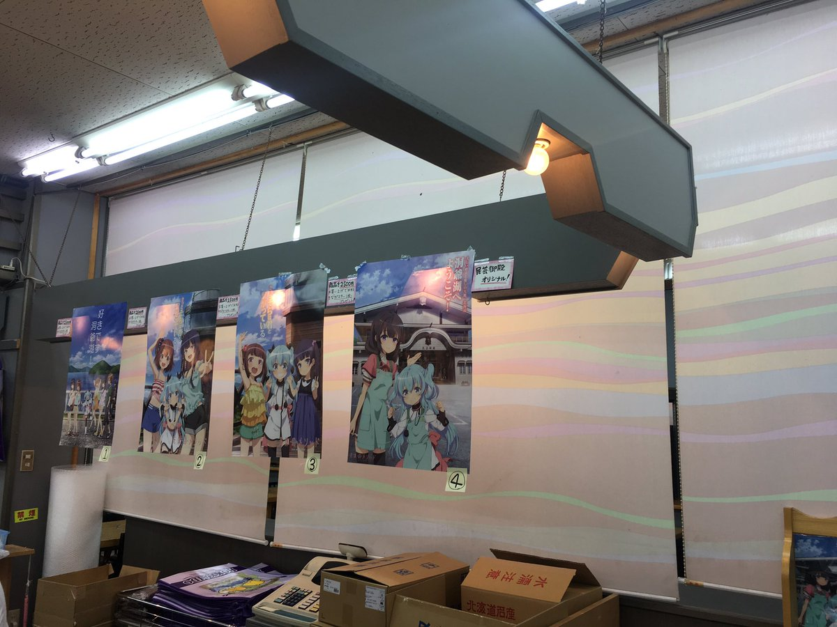 民芸御殿さんの天体のメソッドフェア開催中です。クリアファイル含め、売り場のお土産を2000円以上お買い上げで台本風ノート