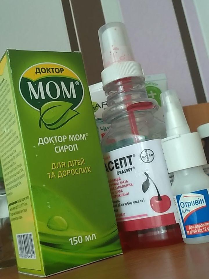 Сироп от кашля для беременных 1