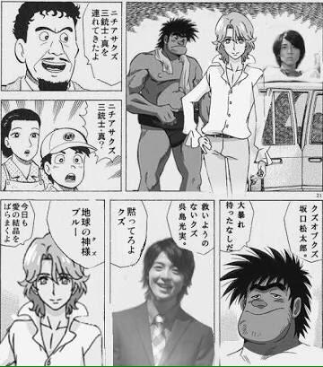 あの時代のニチアサは松太郎とトッキュウジャーしか面白くなかったけど、ニチアサクズ三銃士はほんとすき