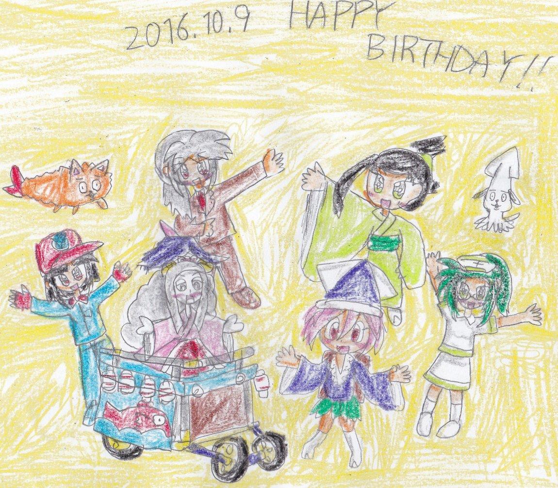 誕生日おめでとうございます! 愛知県と富山県のキャラクターたちが貴方の誕生日をお祝いします!どちゃもん、うちトコ、47