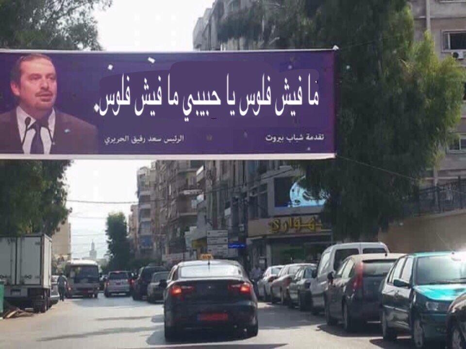 #فان_رقم_سعد: #فان_رقم_سعد