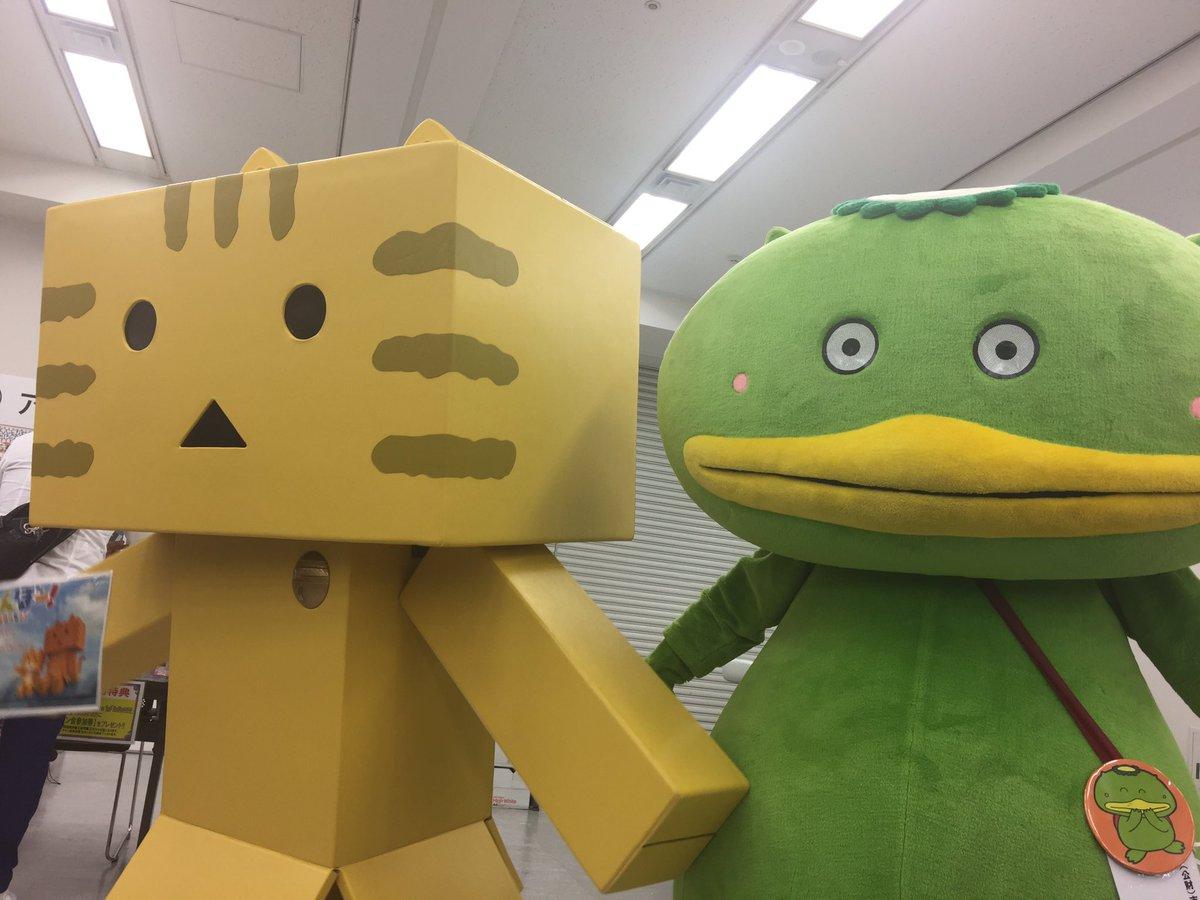 カパルとにゃんぼー!の2ショット♪♪2016.10.9(日) #アニ玉祭