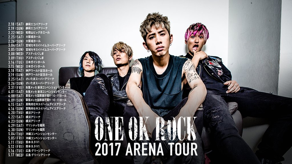 来年2月よりONE OK ROCK全国ツアー開催決定!! https://t.co/i16Yaje20D