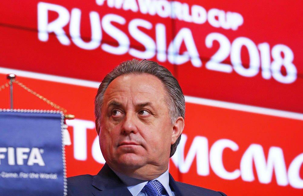 Мутко чемпионат мира 2018