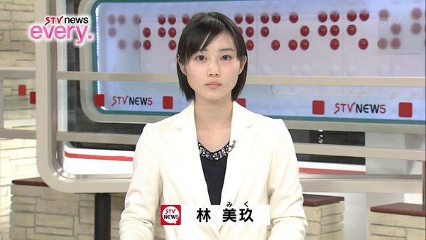 林美玖の画像 p1_6