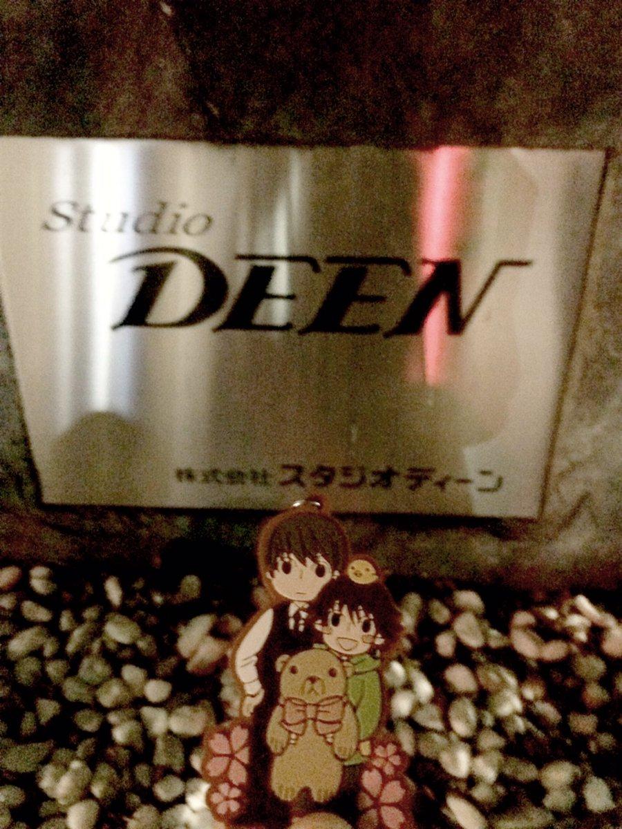 スタジオDEENの前にて記念撮影するウサギさんと美咲くんと鈴木さん💕「純情ロマンチカ」や「世界一初恋」のアニメはここで生