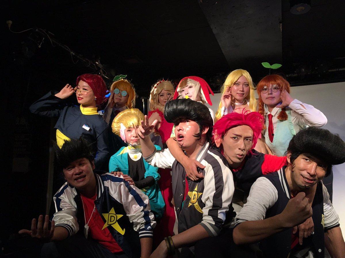 本日のスペース☆ダンディ非公式イベント「かんちがいダンディナイト」スタッフ、出演者、レイヤーさん、参加したスペダン好きの