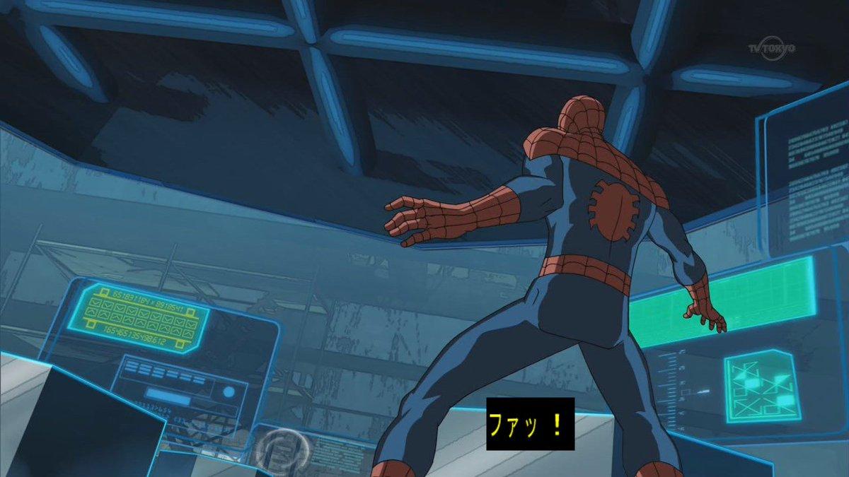 はるか昔に見たウォッチメンの、青い人を思い出しました#スパイダーマン#アルティメットスパイダーマン#spiderman#