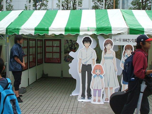 【第4回アニ玉祭】NHKさいたま放送局も出展。秋の新作アニメ紹介と共に、#境界のRINNE のパネル展示や、キャラとの相