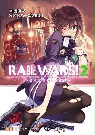 鉄道模型(Nゲージ)でRAIL WARS!に出てくるDF51を作ってみたいなと思っているのですが…どなたか良い案が有りま