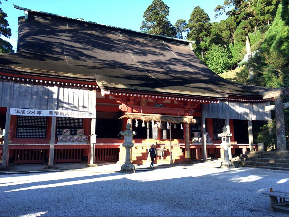 英彦山なう。日本三大霊山の一つ。山伏の修行の場として栄えた。RDGの相良深行くんの業界(修験道)にほんの少しだけ触れるこ