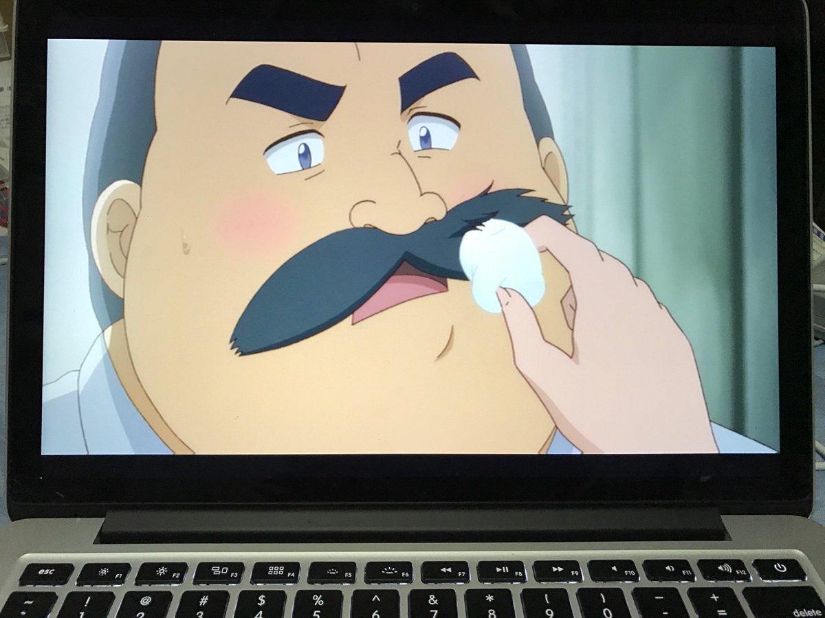 おじさんとマシュマロがまさかアニメ化していたとはね〜。これは…。ため息が深くなる。。。。