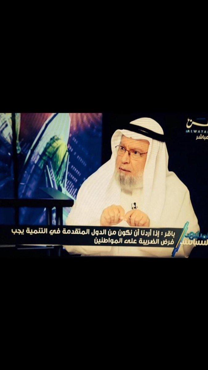 احمد باقر