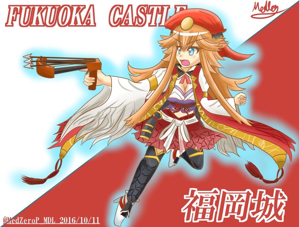 今回のイベントは個人的に残念な結果に終わりましたが、それはそれとして福岡城描きました。無双弩は正義。 #城プロRE #城プロ https://t.co/1CcnO6vHhH
