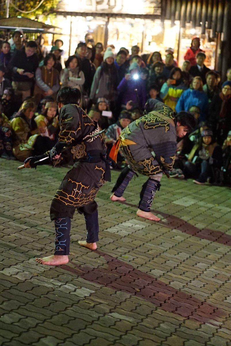 アイヌの人たちの踊り https://t.co/znVdkwhROe