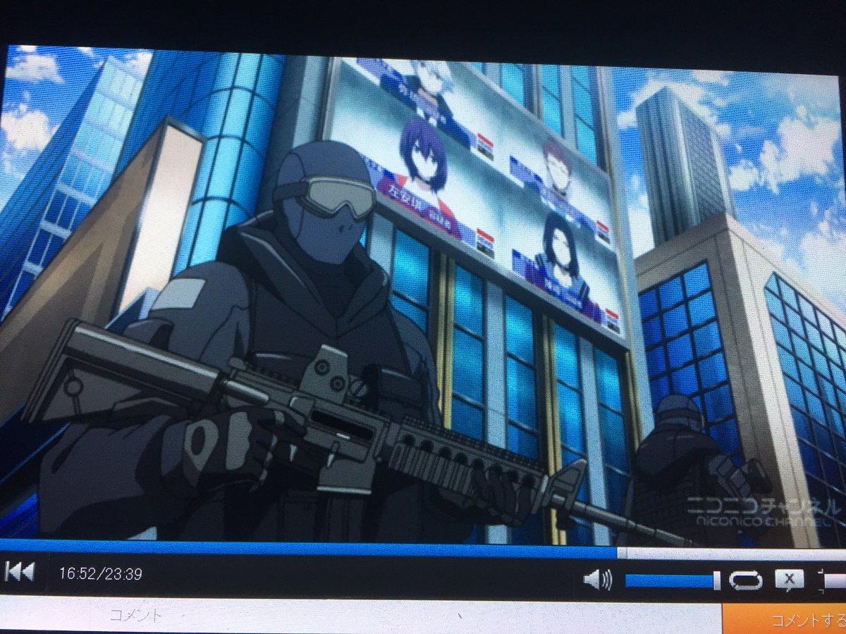 何で中国の警察がSOPMOD M4使ってんだよw为啥天朝警察用SOPMOD M4 #bloodivores