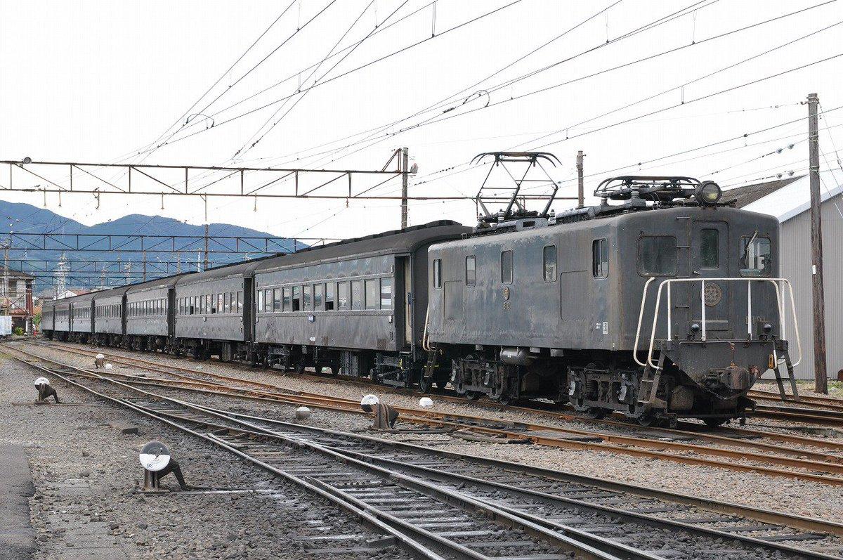 正直蒸気機関車牽引よりもこっちのほうがかっこいいわとか言っちゃうのが鉄オタ https://t.co/tKCuLwa1nw