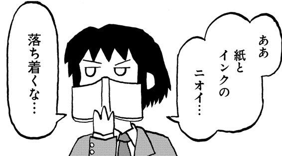 【今週のさわ子】このコーナーでは原作とアニメの同じシーンを紹介していきます!第一冊目からはこちらのシーン!!#ド嬢