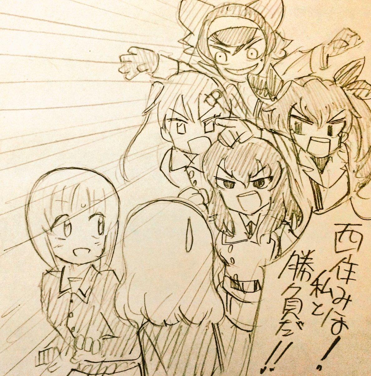 GIRLS und PANZER/ガールズ&パンツァー漫画5輌目 [無断転載禁止]©2ch.net->画像>108枚
