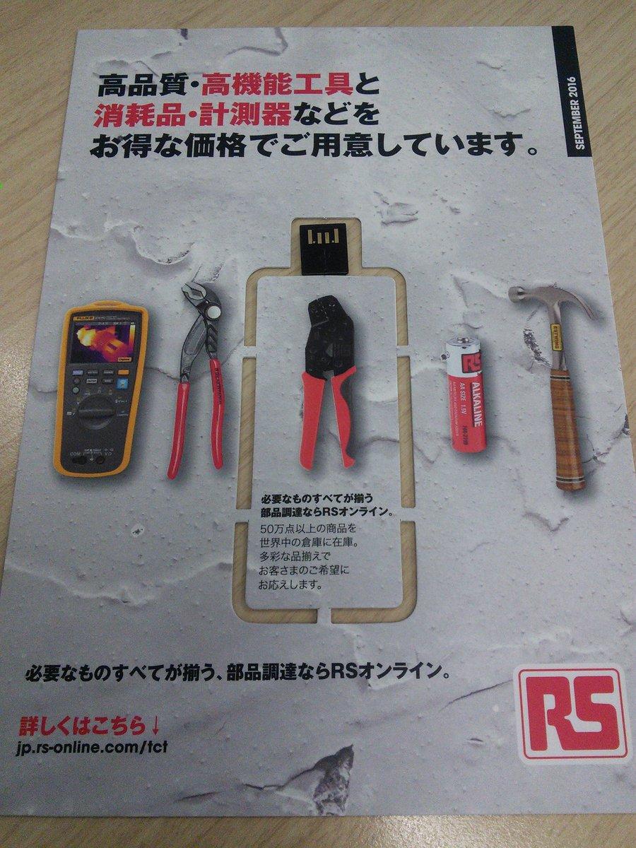 「見覚えのないUSBデバイスが郵便で届きました。これをパソコンにつないだ場合、どんな脅威が想定されるでしょうか」みたいな、情報セキュリティー講習会とかで典型事例として出てきそうなやつが、実際に届いたんだが https://t.co/xk8m30uSyu