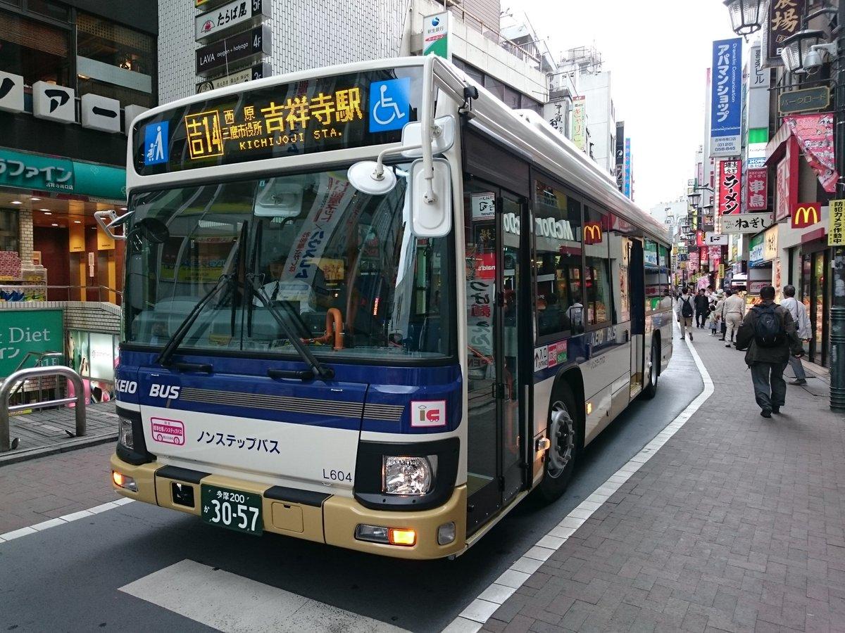 京王バスの新型ブルーリボン。 吉14の新しい表示レイアウトだ。 前ドアのところに大きく日野のロゴが入ってるのね。 https://t.co/u5JsnDlsDe