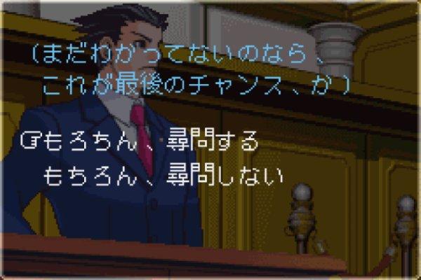 @Ishimochi_Asami 名作『逆転裁判2』(ゲームボーイアドバンス版)でも同じ現象が…。 https://t.co/La5k7buzAw