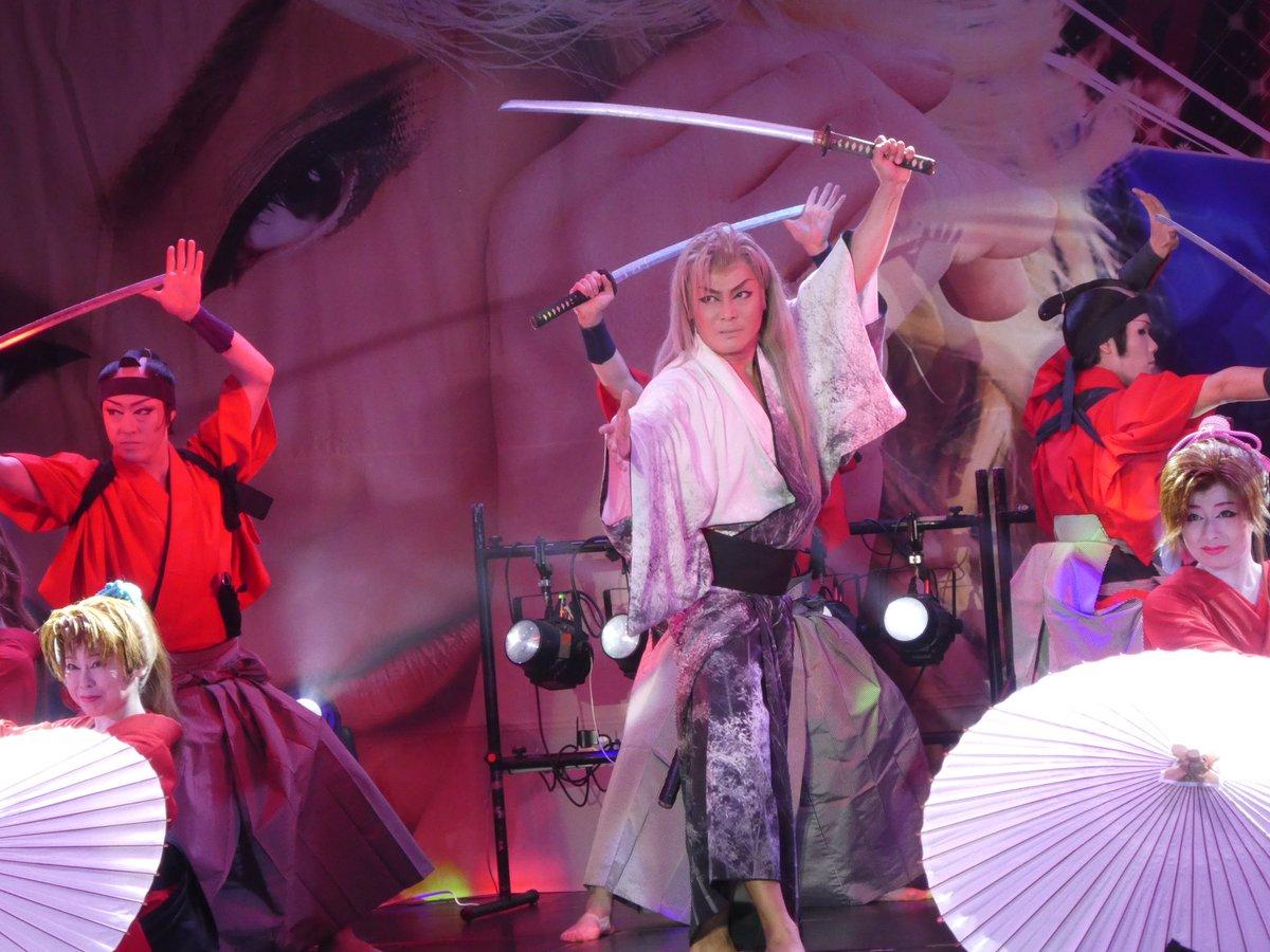 .10.10 都若丸劇団📌昼の部☀️▶️ラストショー 義風堂々🎶こんだけしかないけど、昨日のです! #都若丸劇団 #都若