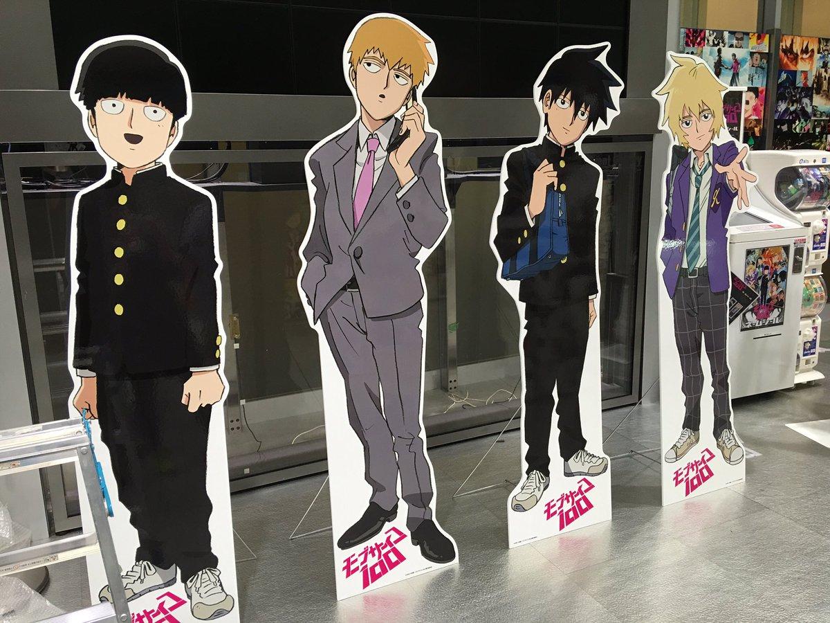 秋葉原 東京アニメセンター搬入真っ最中ですッ!!明日から、複製原画や設定なども展示しておりますので是非遊びに来てください