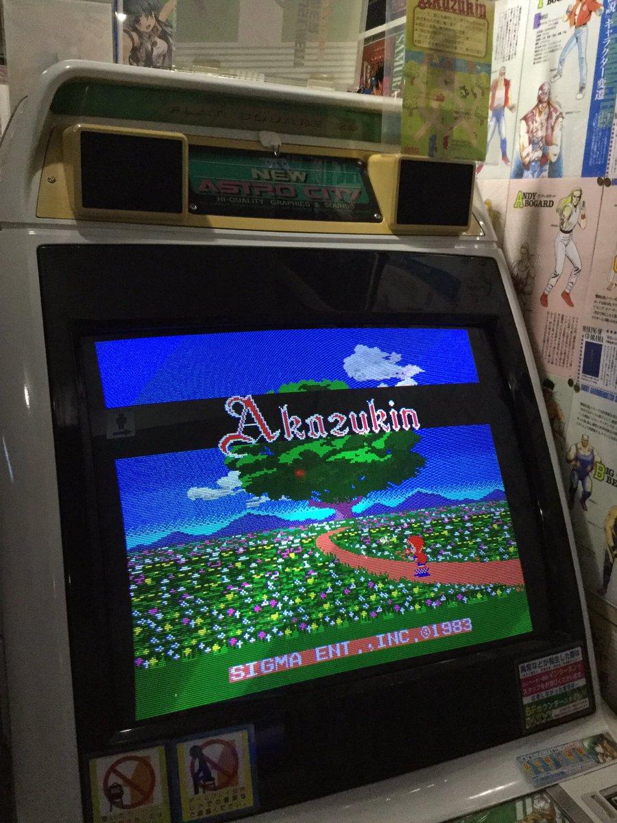 トライタワーでAkazukin(赤ずきん)ってのが稼働してる、見たことない。  #akiba https://t.co/nMNlqsmkpF