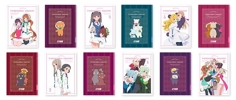 『ユリ熊嵐』、AbemaTVで初めて知って興味持った方や見逃した方など、BD+DVD、OP、ED、サントラなどいろいろあ