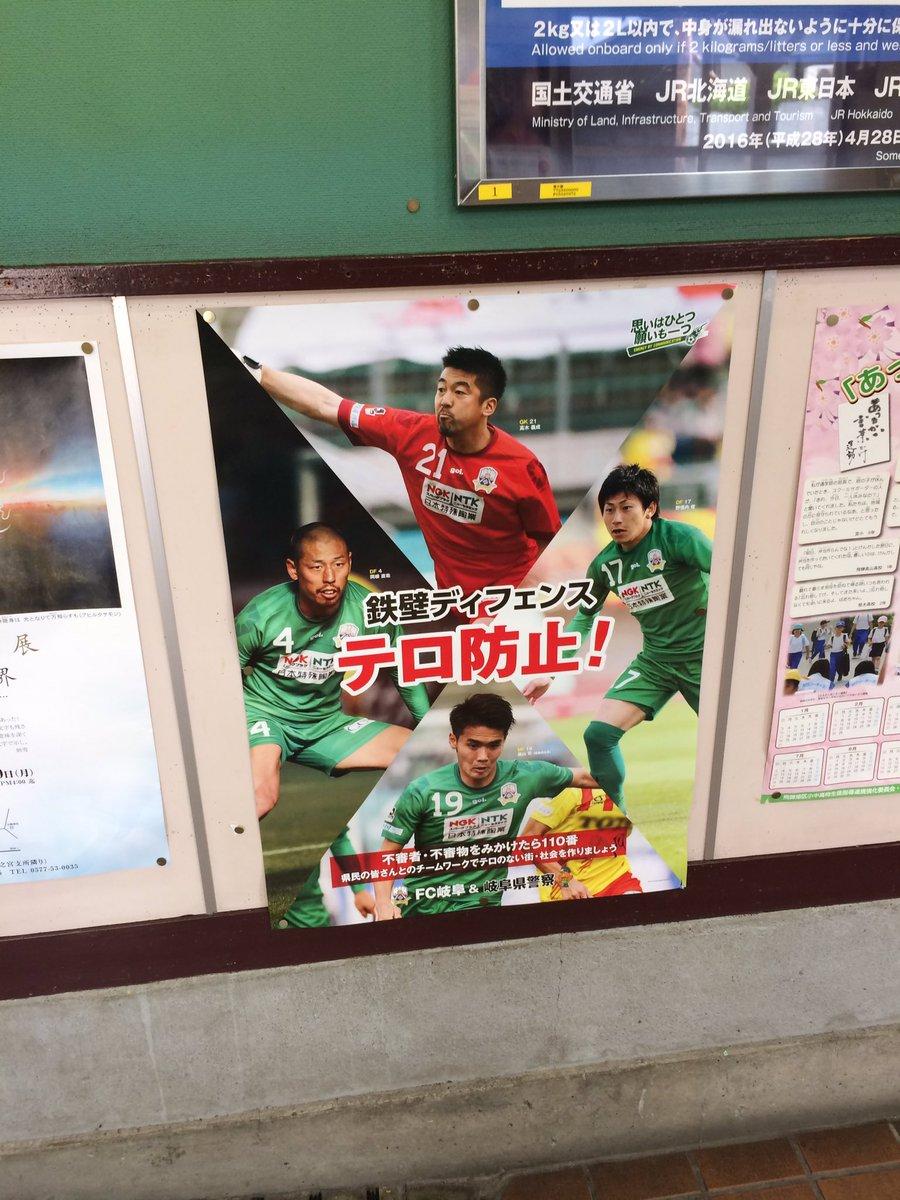 そういえば飛騨古川にも、のうりんおじさん高木選手のポスター貼ってあったよ。見逃さなかったよ。