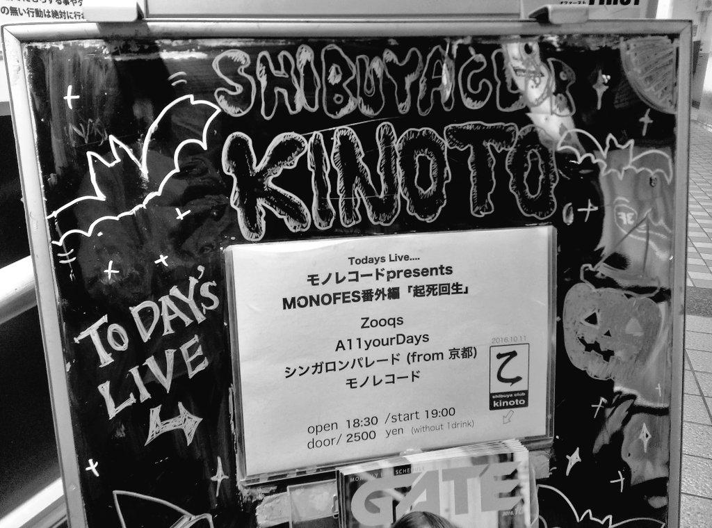 モノレコード!乙!ゆりこちゃんはかわいくて力強くてかっこよかったし、森レコは肌つやも良く新曲も良くちょっとメソメソして森