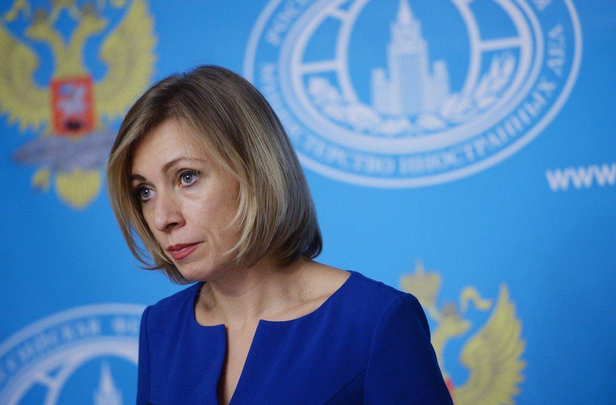 Захарова прокомментировала действия Великобритании, отправившей подлодки к берегам Сирии