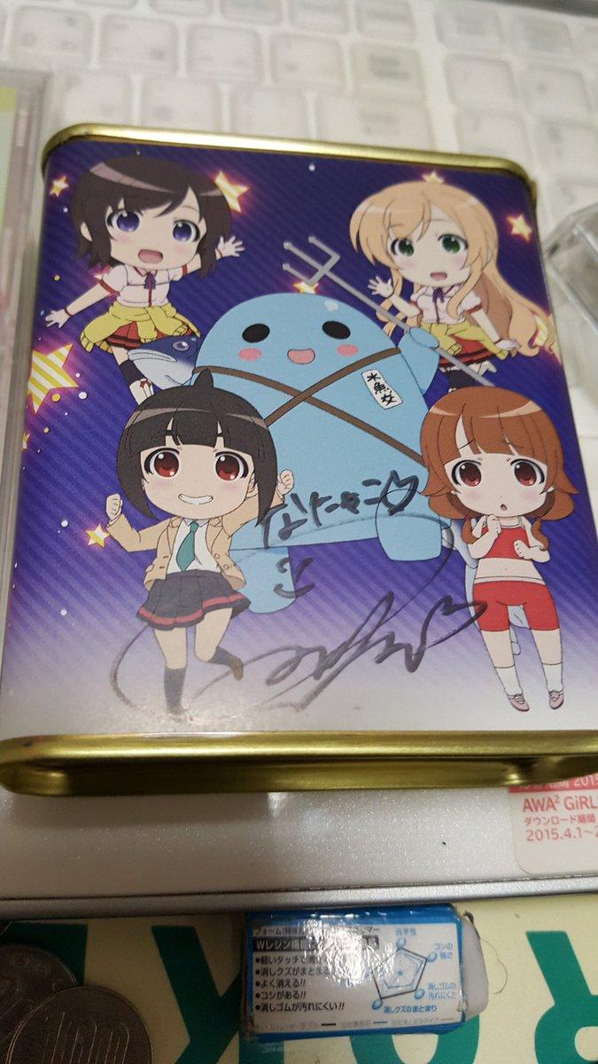 家宝その2の「DAMのカラオケキャンペーンに応募したら当たった伊藤美来さん直筆のサイン入り特製ろこどるドロップ」を紹介し