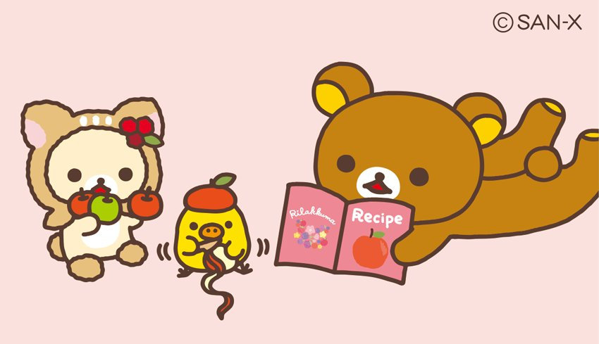 秋ですね。 りんごが美味しい季節です。 リラックマは、何を作ってもらうのかな?  #リラックマは食欲の秋