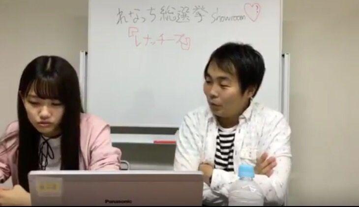 【炎上】AKBに姉妹グルNGT48(新潟)のアイドルが配信中にセックス!!!枕営業か!?!?【動画あり】 [無断転載禁止]©2ch.net YouTube動画>5本 ->画像>75枚