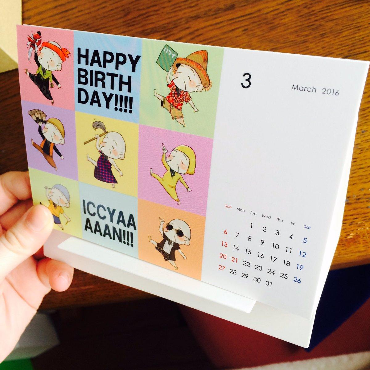 でもやっぱり全月集まってほしいからまだまだ【募集】!!! 来年のACIDMANカレンダーでカレンダー絵を描いてくださる方を募集してます!(`・ω・)こんな感じです!今年の3月かわすけ担当でした! ぜひお気軽に〜〜!!
