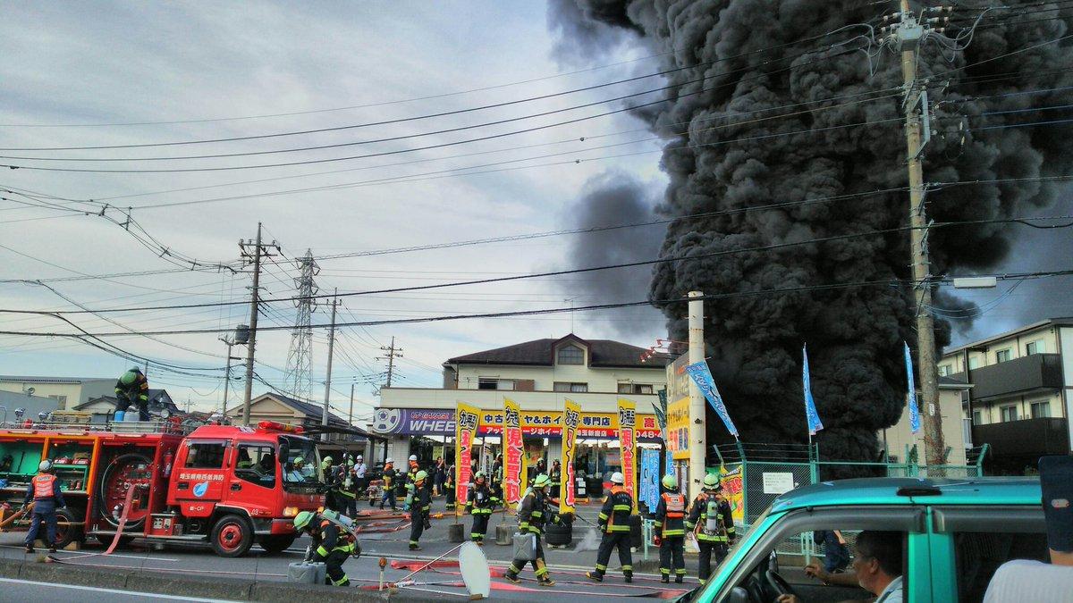 火事 : 埼玉県新座市野火止7丁目3号 地下貯蔵の物質が炎上して ...