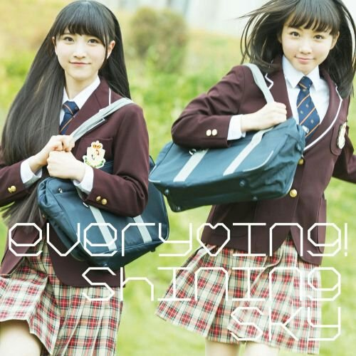 Playingなう♪ 曲名 「Shining Sky」 タイトル 「大家さんは思春期!」 アーティスト 「every❤i