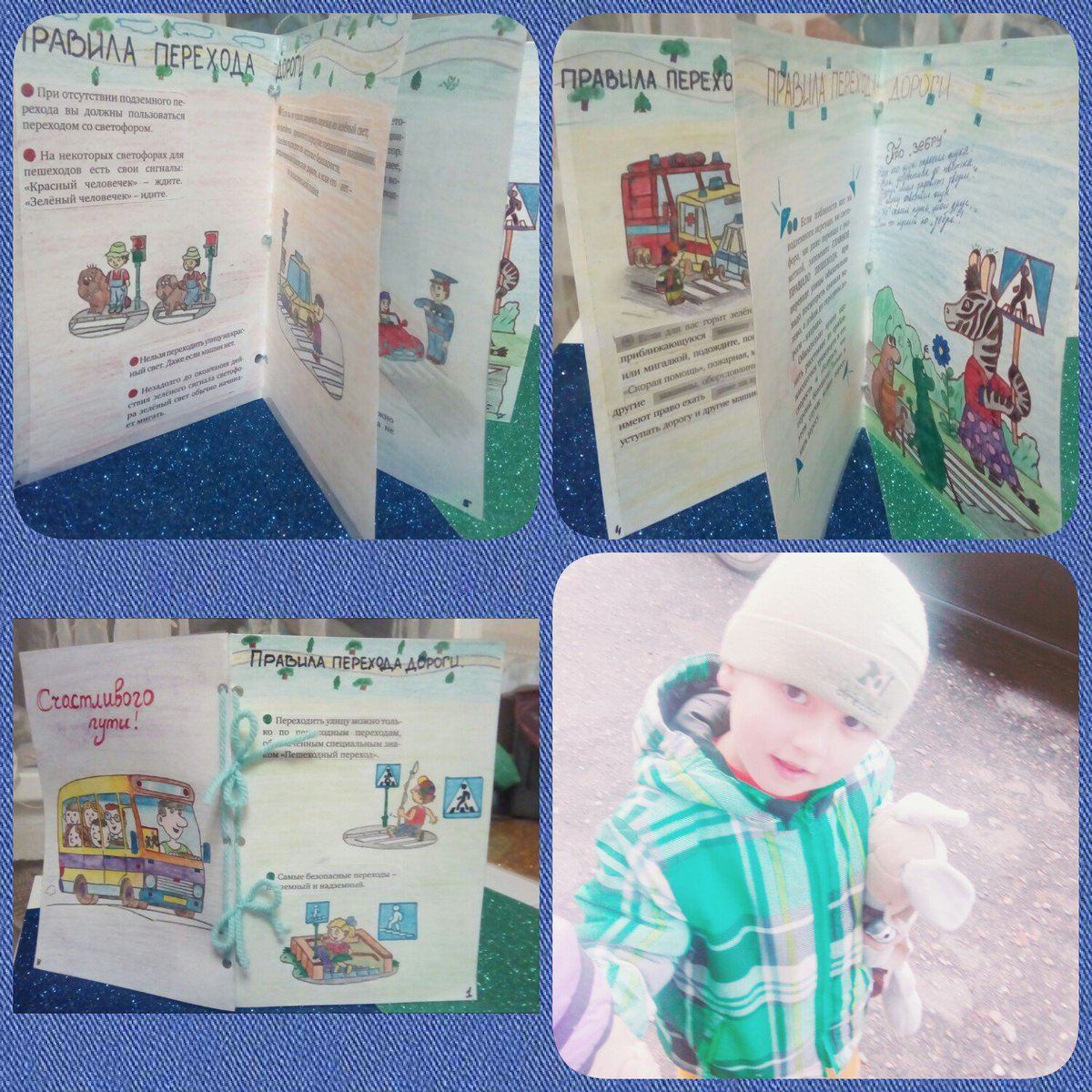 Книжка-малышка своими руками для школы 1 класс по математике