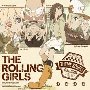 #心肺蘇生中 月の爆撃機(カバー) / TVアニメ「ローリング☆ガールズ」主題歌集 THE ROLLING GIRLS