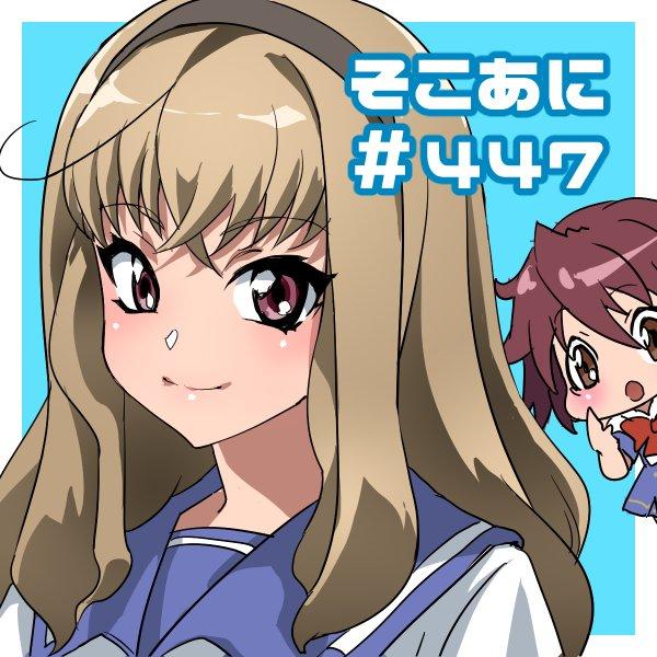 【そこログ】え、そんな設定が?! ヤマサキ監督大いに語るそこ☆あに『タイムトラベル少女〜マリ・ワカと8人の科学者たち〜』